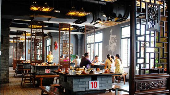 Chongqing Liu Yishou Hotpot