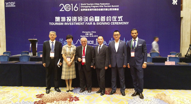 Tourism Investment Fair & Signing Ceremony is Held during the Summit