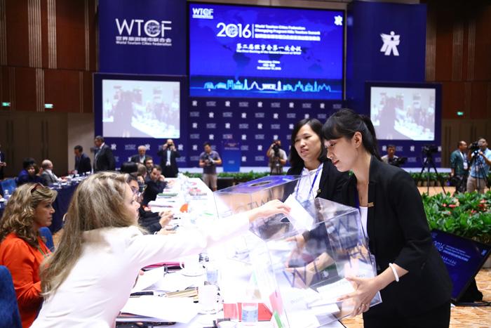 世界旅游城市联合会确定2017年香山峰会在洛杉矶举办
