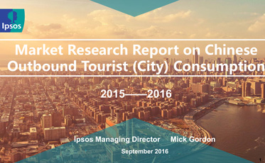 Market Research Report on Chinese Outbound Tourist Consumption