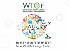 2016 WTCF Video Review
