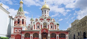 Moscow Tourism Promotion Film for 2017 Summit Bidding