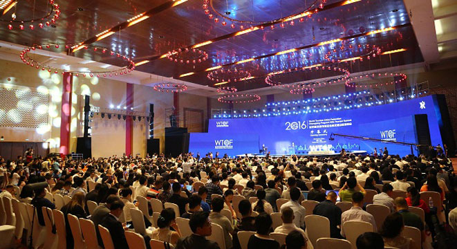 To Launch a New Journey for the Development of World Tourism Cities: World Tourism Cities Federation Chongqing Fragrant Hills TourismSummit 2016 Grandly Opens in Chongqing