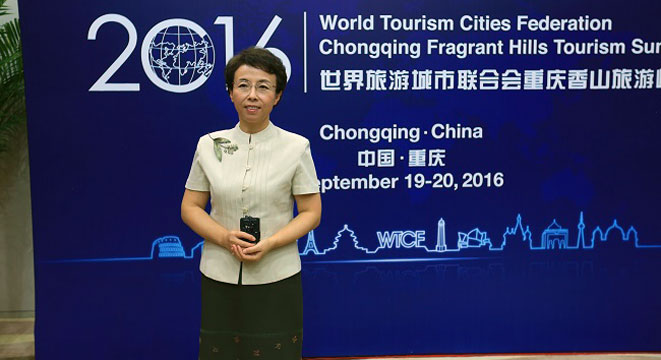 【Summit Senior Figures Interview】Interview with Cheng Hong, Executive Deputy Chairperson of the WTCF Council and Vice Mayor of Beijing
