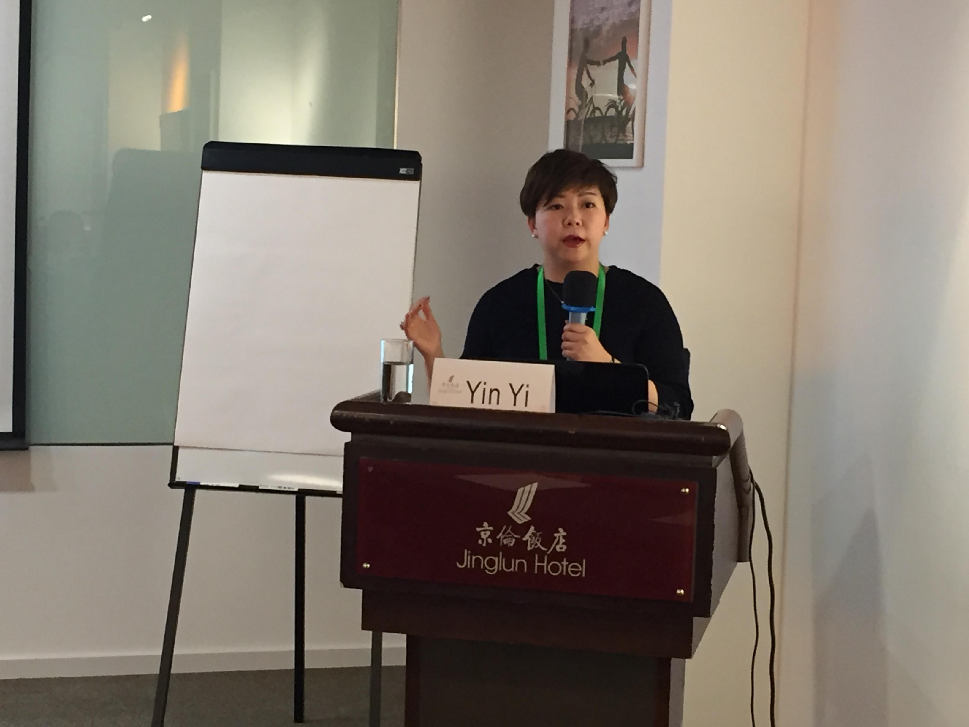 Ms. Jenny Yin Yi, Tourist Destination Marketing Manager of North China, Europe and America, Ctrip: Destination Marketing Innovation Based on Big Data