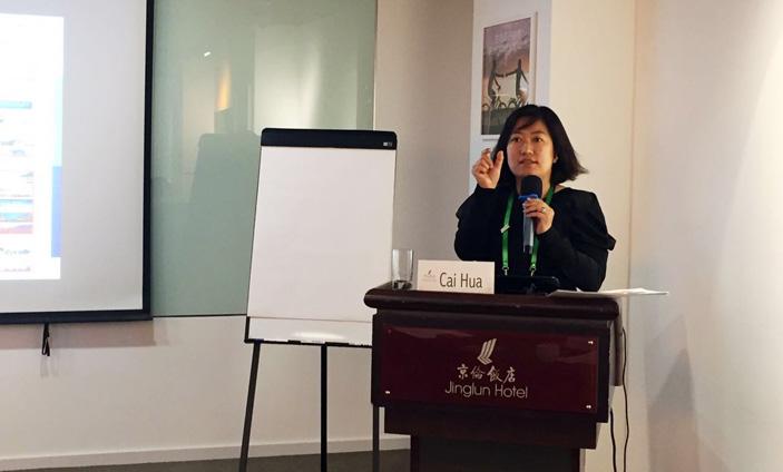 联合会公共关系与品牌推广部总监才华向培训学员介绍联合会自媒体矩阵平台