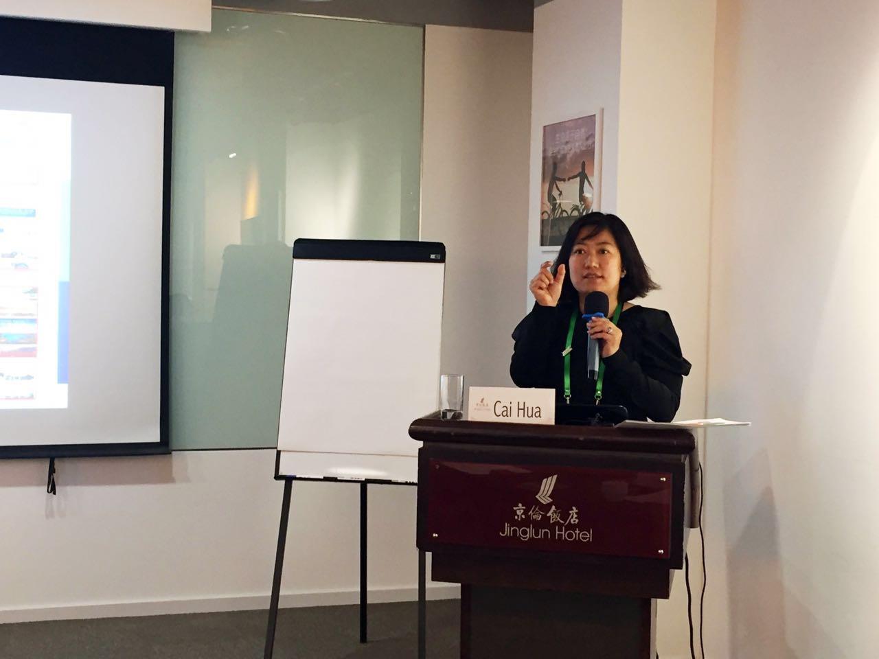 世界旅游城市联合会公共关系与品牌推广总监才华向培训学员们介绍联合会自媒体平台