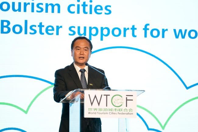 推动世界旅游城市全球化新发展 2017世界旅游城市联合会洛杉矶香山旅游峰会隆重开幕