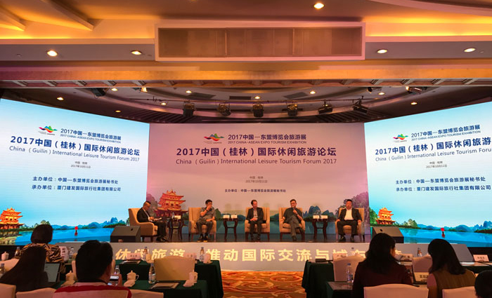Deputy Secretary-General Yan Han Attends China (Guilin) International Leisure Tourism Forum 2017 and Delivers Keynote Speech