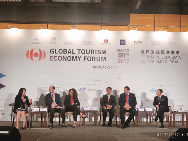 The panel discussion presented by WTCF