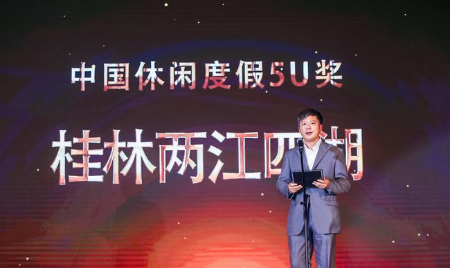 WTCF Executive Deputy Secretary-General Li Baochun delivers a speech