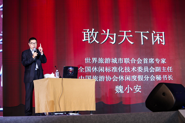 Chief Expert of WTCF Expert Committee Wei Xiaoan gives a lesson