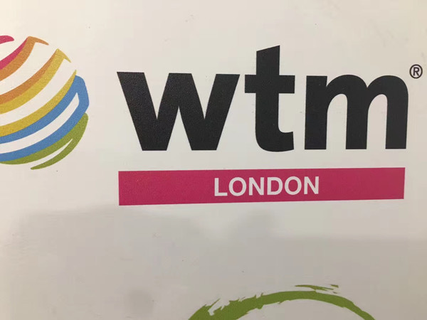WTCF Widely Complimented for Hosting the China Tourism Development Forum at the WTM 2017