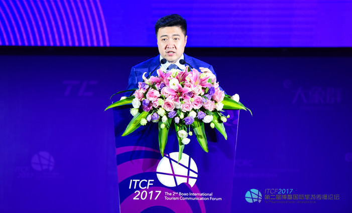 Deputy Sectary-General Yan Han delivered a speech at the forum