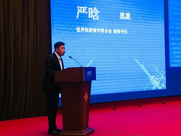 WTCF Deputy Sectary-General Yan Han delivers a speech