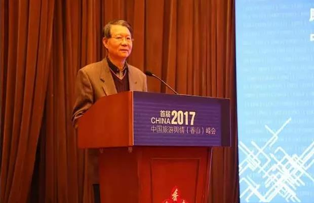 Sun Yu, former Deputy Chief of the Public Opinion Bureau of the Publicity Department of the Communist Party of China, delivers a keynote speech