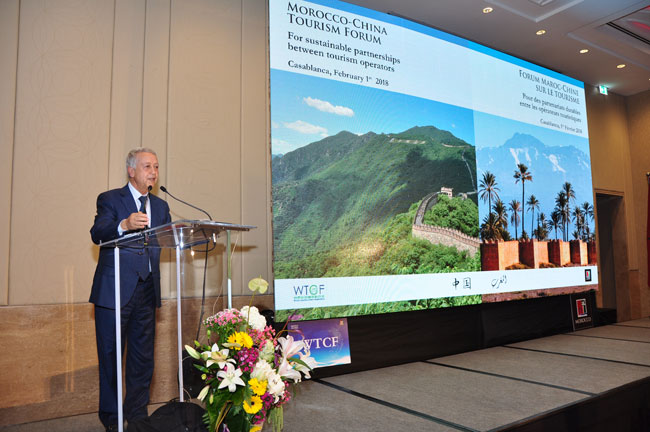 Sajid Mohammed, Morocco's Minister of Tourism deliveries a speech