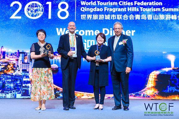 """首届""""世界旅游城市联合会香山奖""""颁发"""