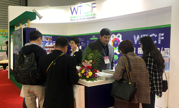 The China International Travel Mart 2018 Kicks off, WTCF Attends the Mart and Proactively Promotes Its Members' Tourism Resources