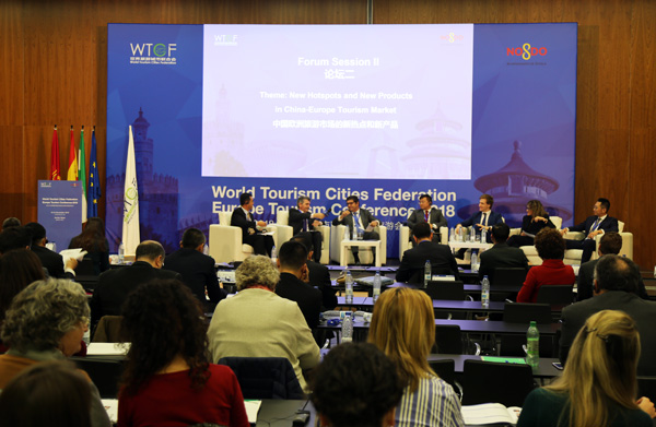 Venue of the Forum Session II: New Hotspots and New Products in China-Europe Tourism Market event