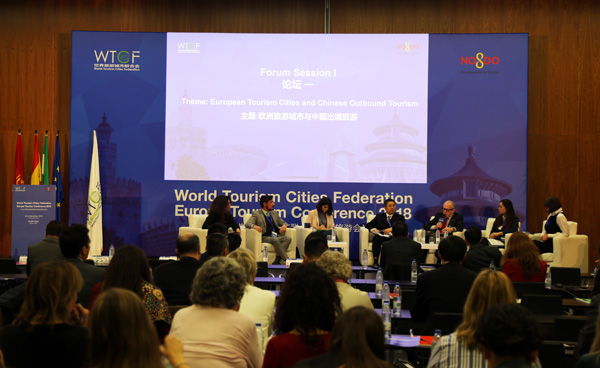 Venue of Forum Session I: European Tourism Cities and Chinese Outbound Tourism event