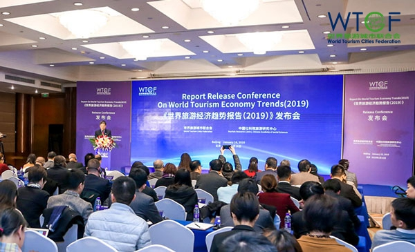 Report release conference on World Tourism Economy Trends 2019