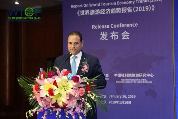 Francisco Escobar, Ambassador of Panama, spoke on behalf of international agencies
