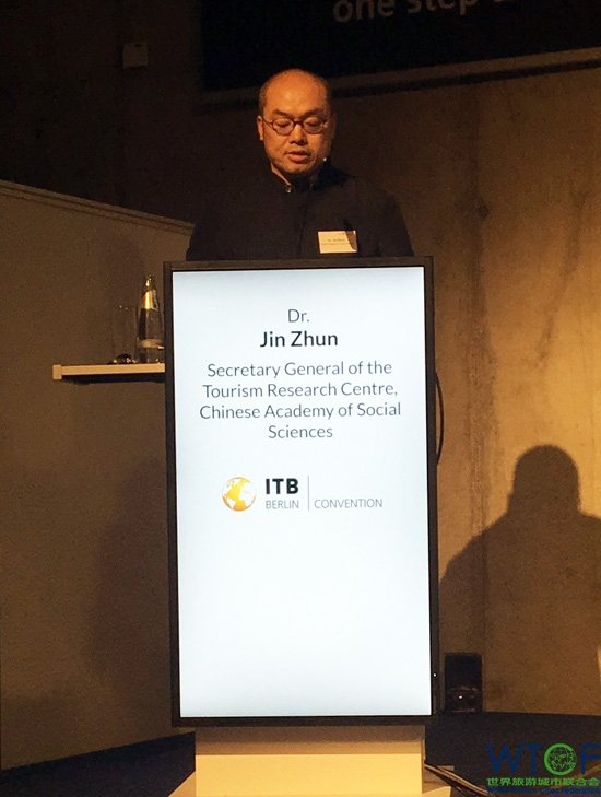 Dr. Jin Zhun, Secretary General of the Tourism Research Centre, introduced the World Tourism Economy Trends (2019)
