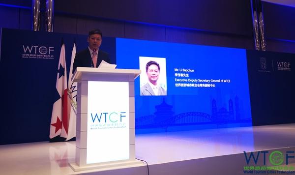 Mr. Li Baochun, Executive Deputy Secretary-General of WTCF, delivered the opening speech