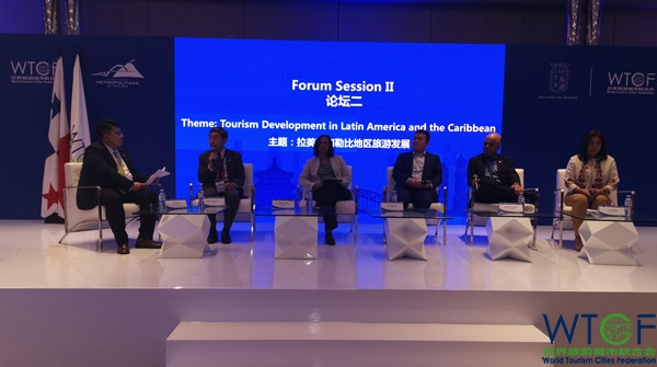 Forum Session Ⅱ: Tourism Development in Latin America and the Caribbean