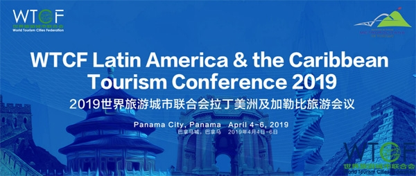 WTCF Latin America & the Caribbean Tourism Conference 2019