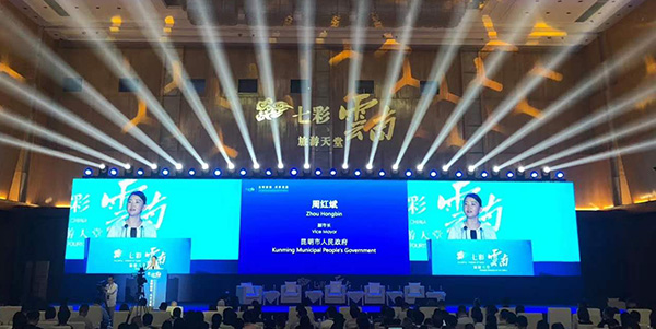 Vice Mayor of Kunming Municiplality delivered a speech at the summit
