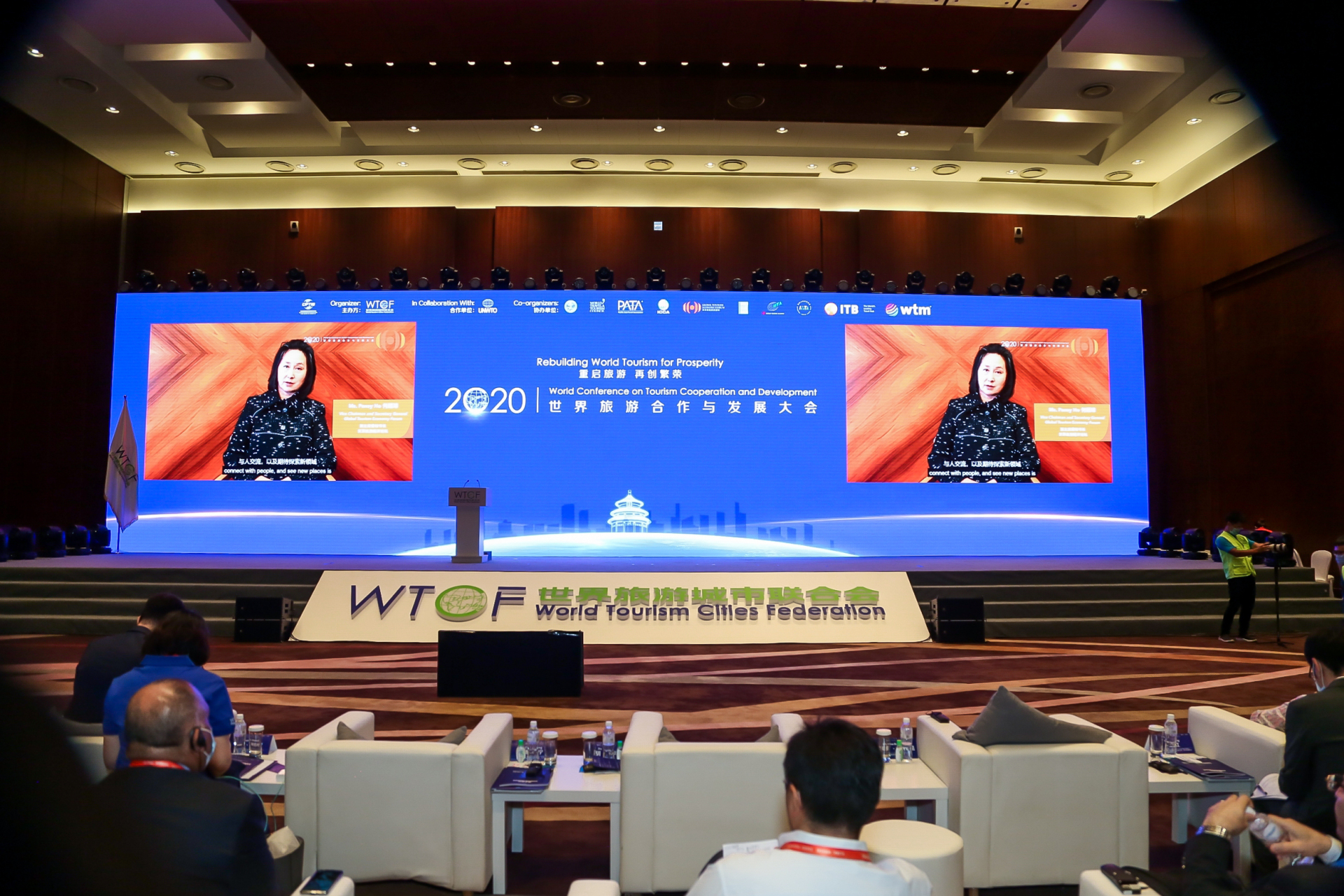 Pansy Ho, Vice Chairman and Secretary-General of Global Tourism Economy Forum (GTEF), delivers a speech. (Video)