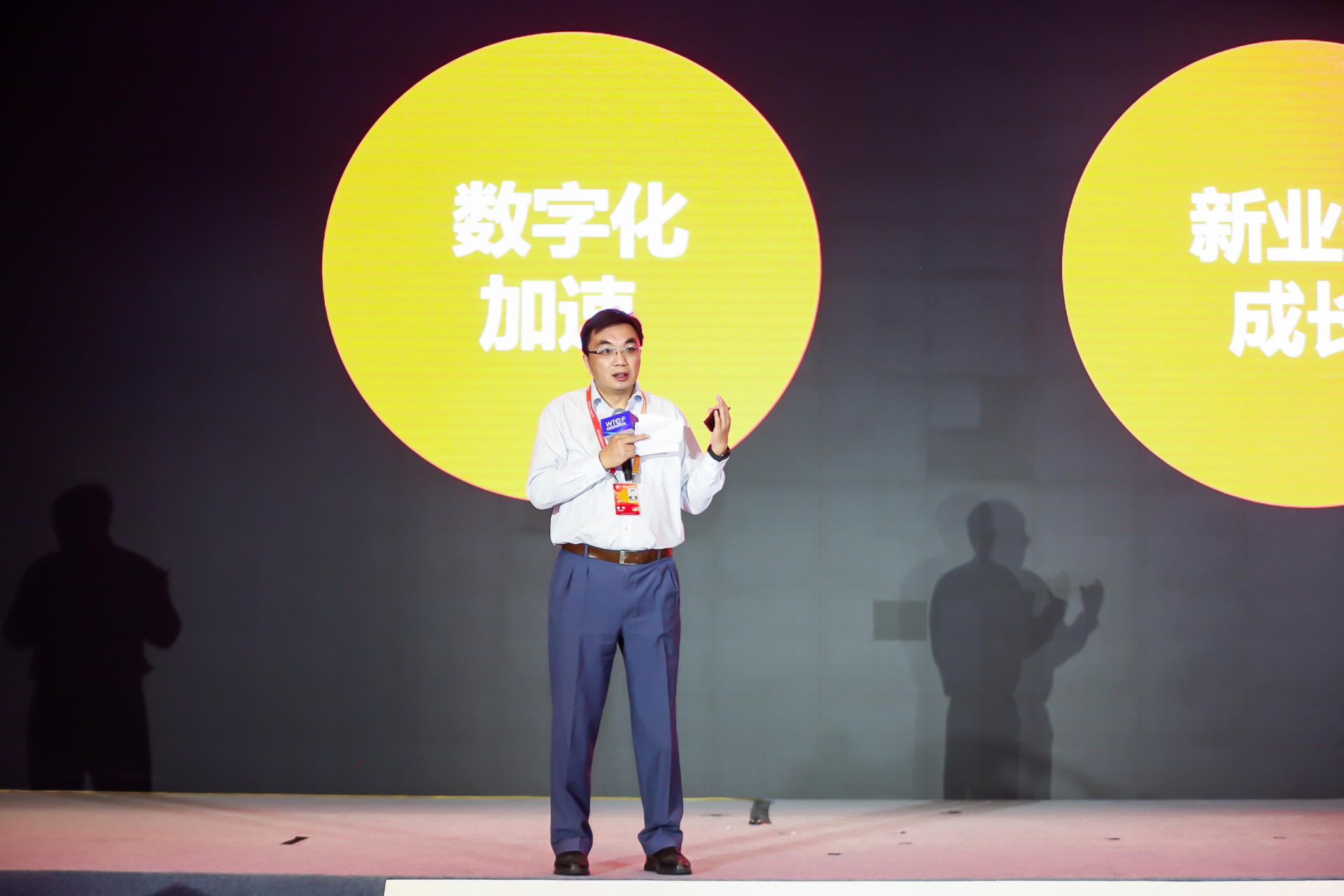 Chang Yang, Vice President of Alibaba Group, is delivering a keynote speech.