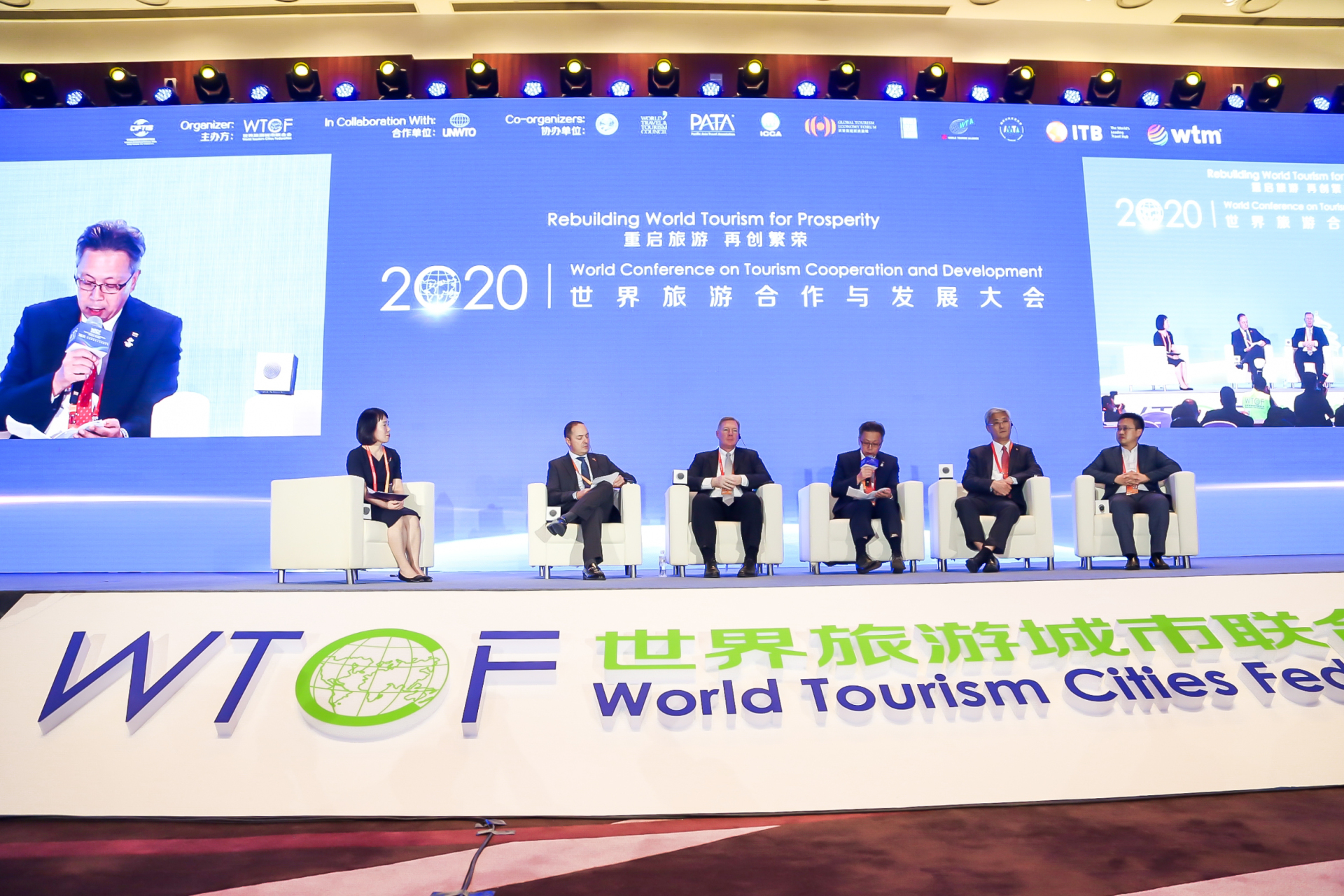 A forum under the theme of `New normal of tourism amid COVID-19`