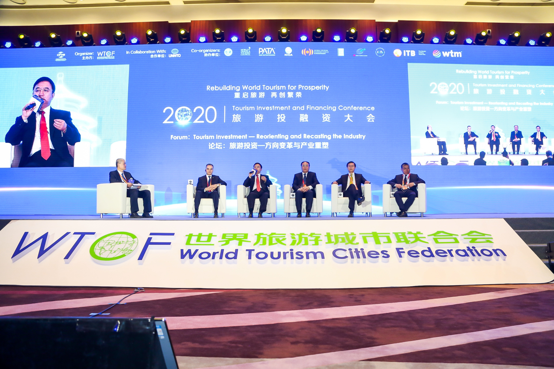 Forum: Reorienting Tourism Investment and Recasting the Industry