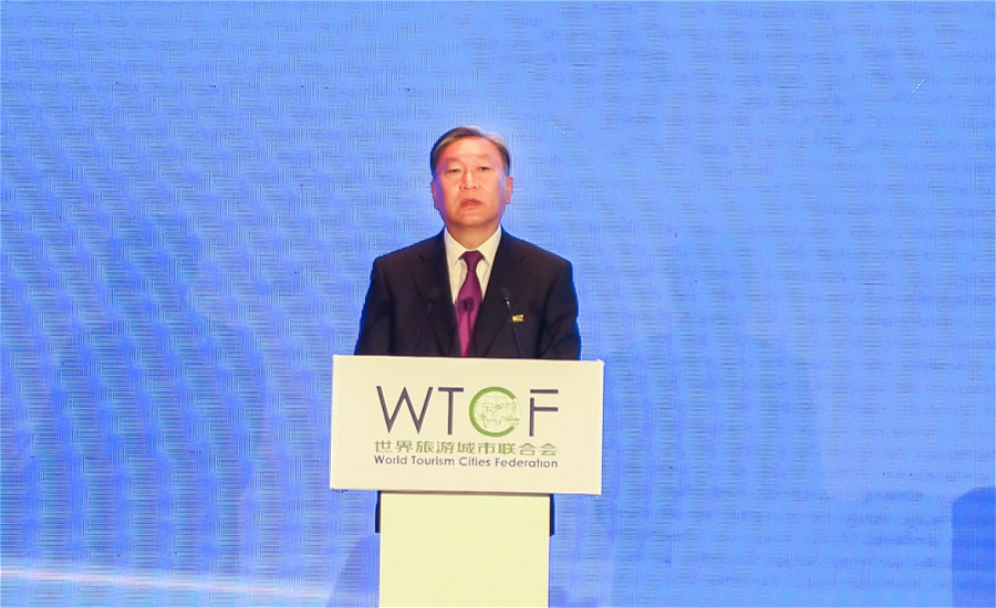 Chen Dong, Secretary-General of World Tourism Cities Federation and General-Director of Beijing Municipal Bureau of Culture and Tourism, is moderating the opening ceremony.