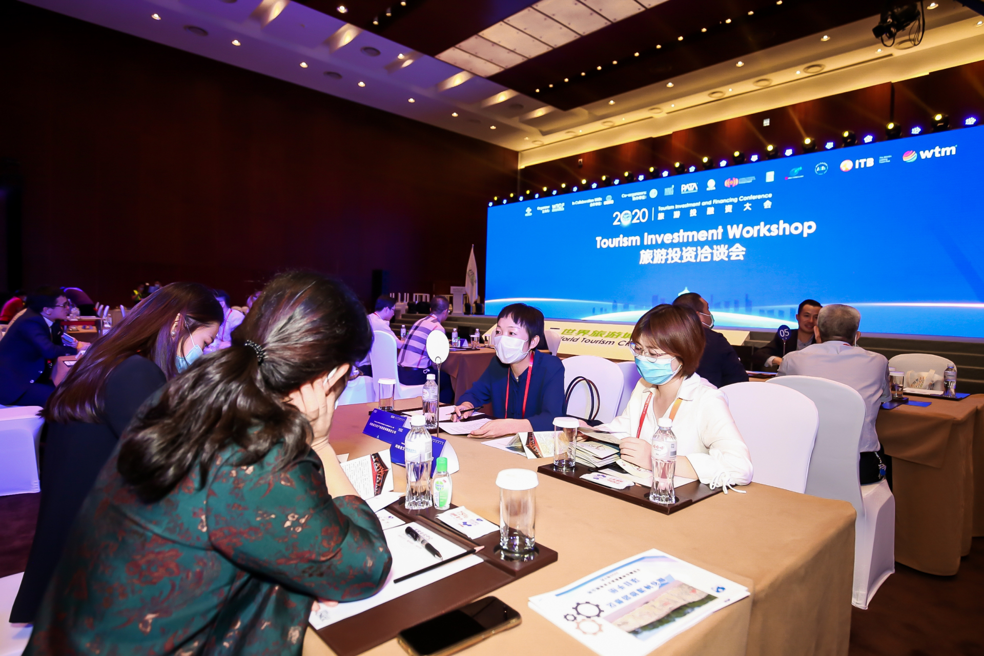 Tourism Investment Workshop